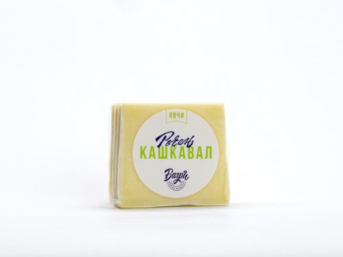 Ovchi kashkaval po tradicionna recepta - 300gr